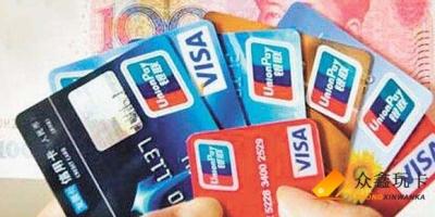 信用卡使用对房贷有影响吗?需要从两分方面分析!