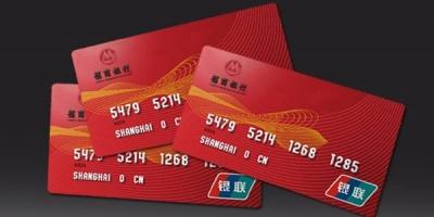 交行有哪些信用卡及信用卡分期方式有哪些?这些分期方式一定要搞清楚!
