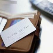 不知道第一张信用卡办哪个好?具体要怎么选择呢?