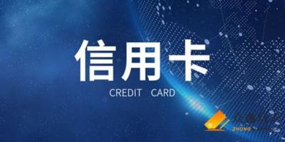 信用卡异地刷卡会不会被风控?用卡容易风控的这几种行为要避免!