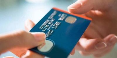 信用卡额度为什么比别人低具体是什么原因呢?