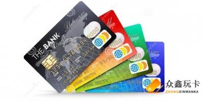 信用卡面签需要准备哪些材料?面签之后多久下卡?