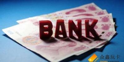 农行银联白金卡有什么作用?有什么优惠活动?