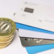 信用卡攻略及新手用卡须知!这些信用卡误区你知道吗?
