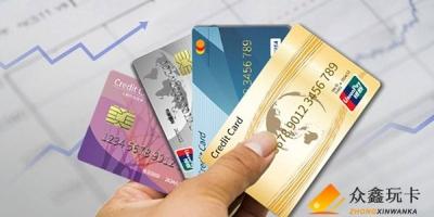 信用卡临时额度为什么会突然没了?消失原因让人意想不到!