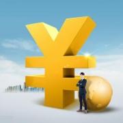 几大常见贷款骗局,教你如何正确辨别真假贷款!