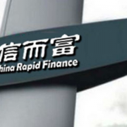 信而富将对短期消费贷全面催收 或计划合并、出售资产