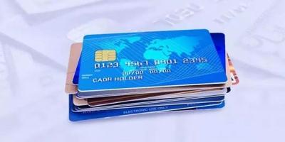 华夏信用卡额度及提额技巧分享!手把手教你提额!