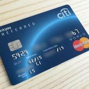 失业人员可以办理信用卡吗及办卡条件介绍!快速拿卡就是这么简单!