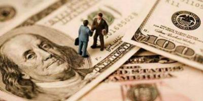 在钱包易贷借钱需要满足哪些申请条件?钱包易贷放款需要多久?