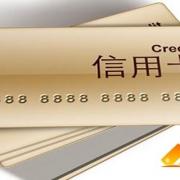 信用卡可以经常最低还款吗?先了解下还款时的注意事项吧!