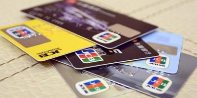 工行信用卡额度及查询方法介绍!信用卡额度获取就是这么简单!