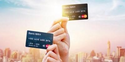 工行信用卡被降额原因及额度恢复方法?提额其实很简单!
