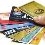 信用卡以卡办卡好办吗及所需条件有哪些?办卡就要这么办!