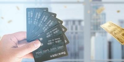 异地办理信用卡靠谱吗及支持异地网申的信用卡有哪些?