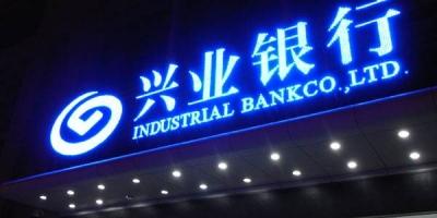 兴业银行信用卡怎么进行二连提及有哪些技巧?成功率高达80%!