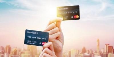 网申信用卡如何快速通过审批及有哪些技巧?小妙招帮你轻松拿卡!