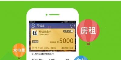 用钱宝宝APP放款方显示杭州玛瑙科技有限公司会上征信吗?