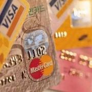 【最新】工行ETC信用卡最新申请方法,快速审批出结果!