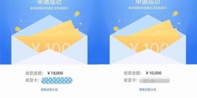 【鑫梦享】冷门银行分期口子推荐,无需芝麻分,人均额度1w起