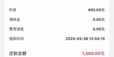 2020年最新龙珠系(宁波系)高炮口子申请入口大全