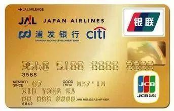 信用卡使用过程中降额、封卡的原因
