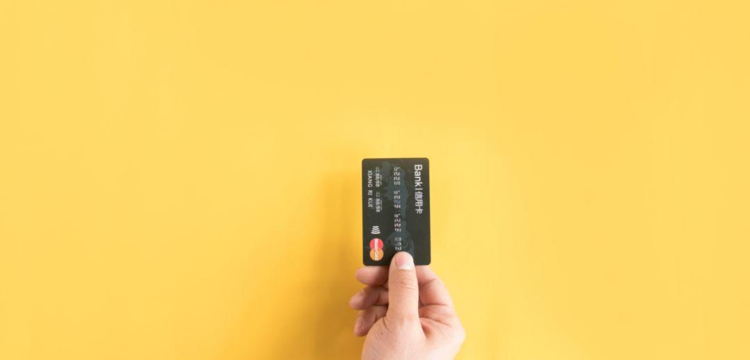 信用卡代还,小心掉坑里!