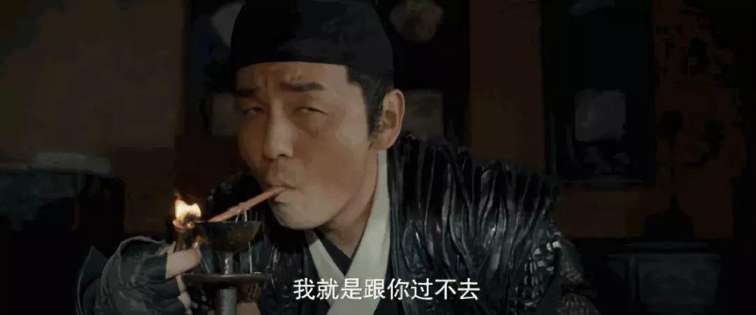 """起底714高炮:炒房团放贷,""""云追杀""""催收"""