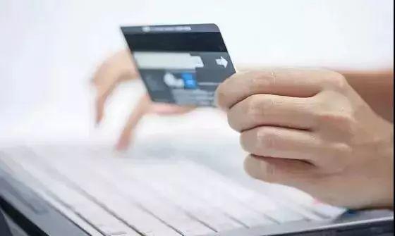 信用卡养卡提额三要素