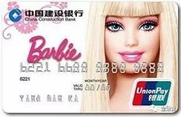 """信用卡还款日当天忘记还款了,银行:""""没事,再给你几天时间"""""""