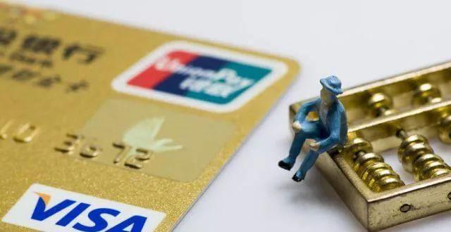 把握提额关键时机,信用卡开卡后的三个月很重要!