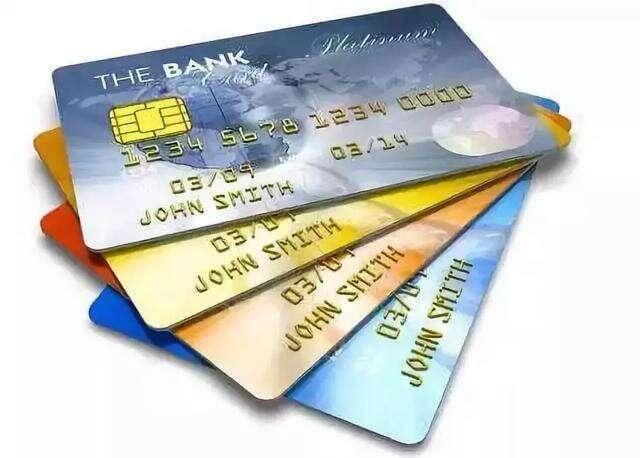 信用卡以卡养卡的方式可行吗 ?信用卡以卡养卡当心财务危机!
