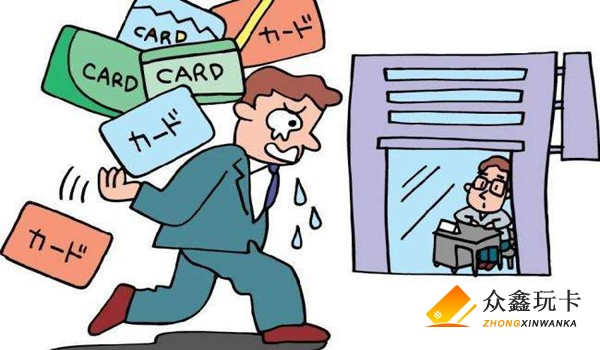 信用卡卡奴自救方法你get了吗?学会这几点带你轻松脱离卡奴坑!