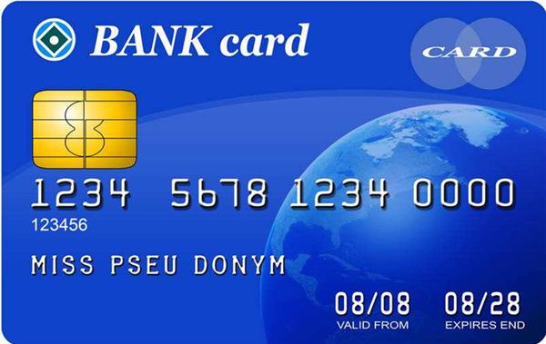 信用卡临时额度可以最低还款吗及临时额度怎么还?还款方式你真的了解吗?