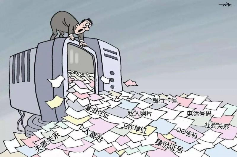 【现金贷】你的审核已通过,5万已到账.......骗局、套路!?