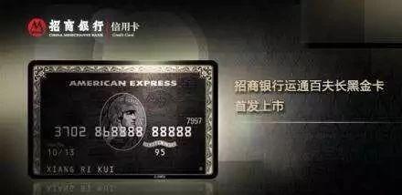 对于有钱人,只有这种信用卡能配得上他们!