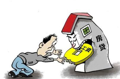 专家解读 信用卡没还完买房能办按揭贷款吗?