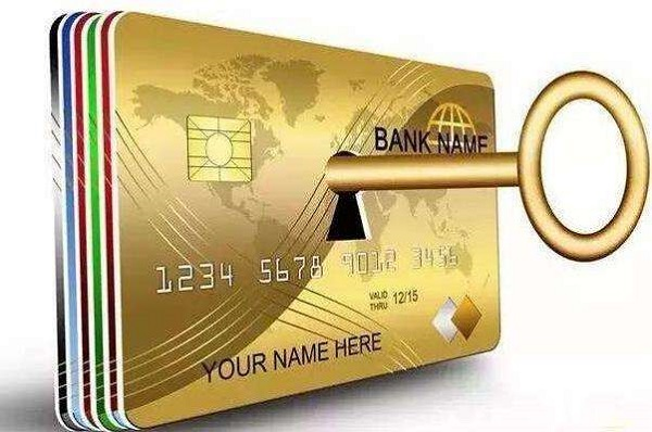 信用卡被风控了怎么办及如何解除?只有这样做才能持续用卡!