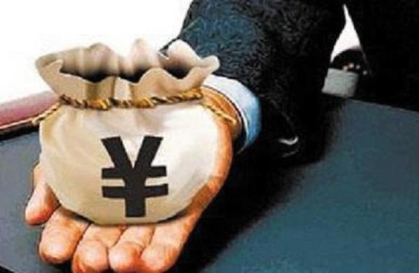 京东金条提前还款后怎么不能用了及原因是什么?用贷行为很重要!