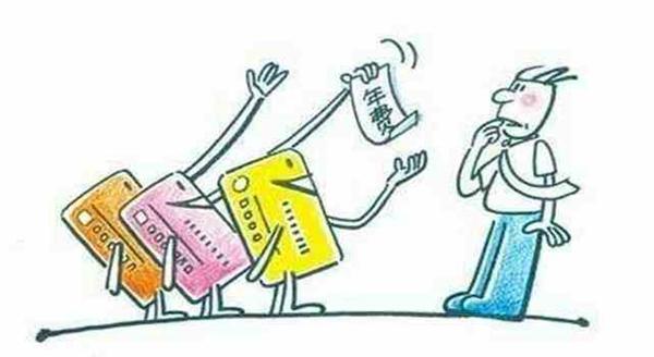 信用卡年费规则及年费常识介绍!这些信用卡知识你都了解吗?
