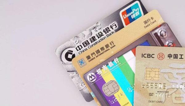 华夏信用卡申请条件以审批时间详细介绍!快速拿卡就是这么简单!