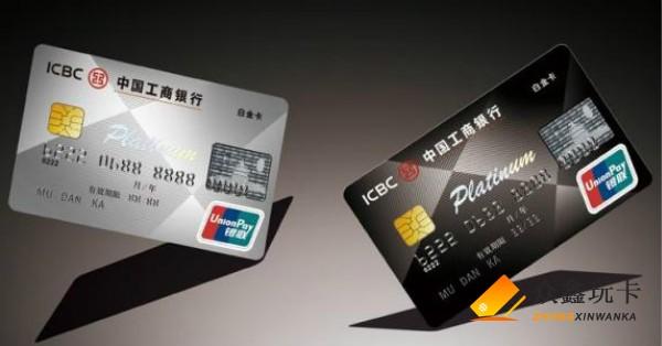 工行办理信用卡却给了两张卡?90%人都不知道怎么回事!