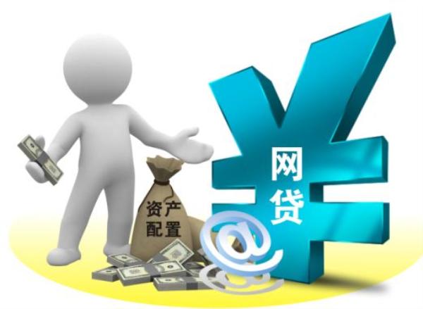 网贷灰名单还能继续贷款吗?贷款之前如何查询自身网贷名单呢?