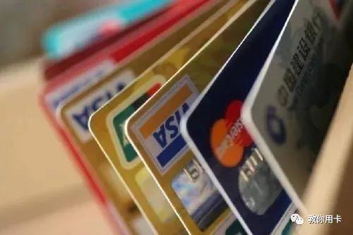 信用卡10大猫腻,一不小心就'上当'了!
