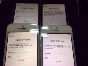 苹果ID锁机图