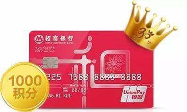 工行信用卡积分在哪里看及怎么兑换?这个羊毛不能错过!