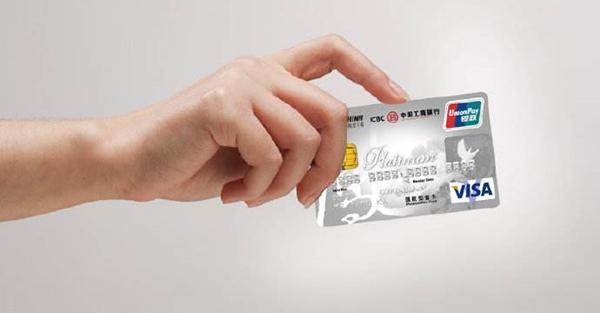 信用卡可以转账吗及多久到账?到账时间汇总来啦!