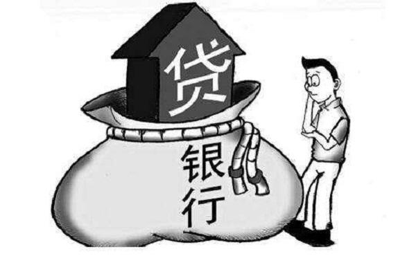 好现贷提前还款还可以再借吗及为什么借不出来?主因有这三点!