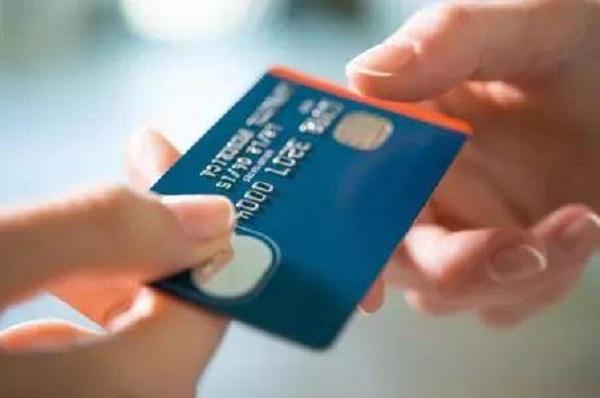 etc信用卡征信不好能办理吗及怎么办理?申卡攻略拿走不谢!