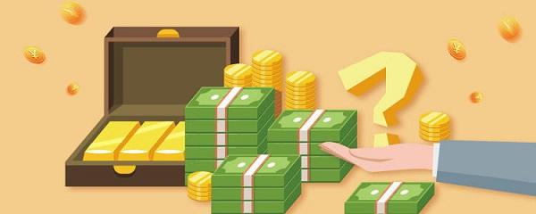 网商贷为什么会降额及还能恢复吗?反正人为是无法干预的!